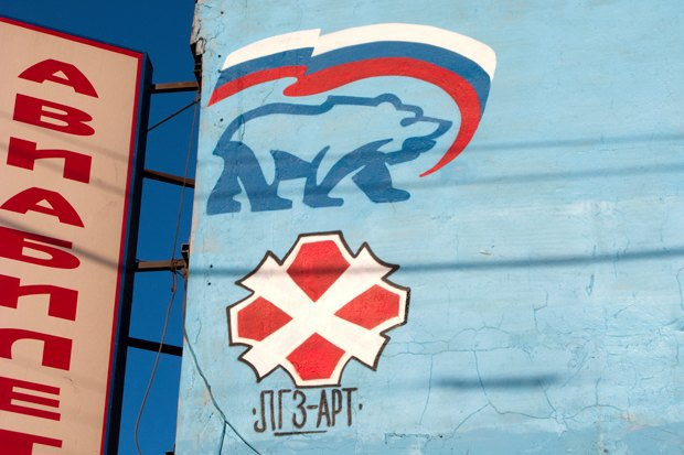 Стена всё стерпит: Кторешил украсить Москву патриотическими граффити. Изображение № 4.