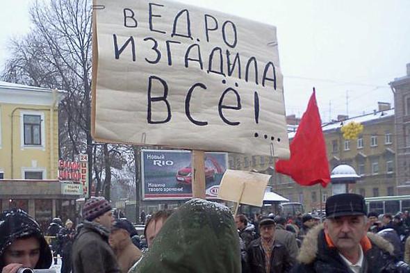 Фотография: http://twitter.com/KFKnews. Изображение № 14.
