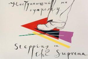 Cпецпоказ «Любви» Гаспара Ноэ, Московская биеннале, фильм про Arcade Fire иещё 14 событий. Изображение № 12.