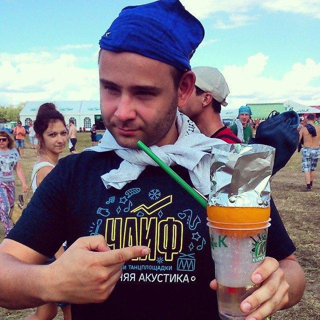 Фестивали Нашествие, Svoy Субботник и Outline вснимках Instagram. Изображение № 3.