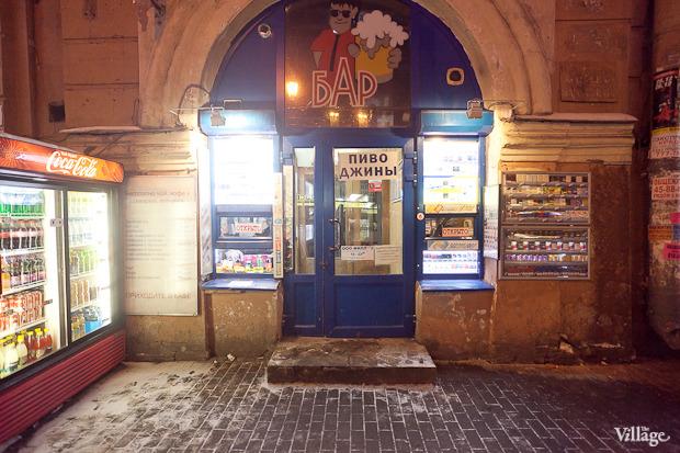 Все свои: Безымянный бар наСенной площади. Изображение № 3.