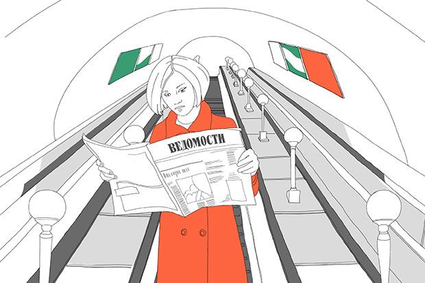 Эксперимент The Village: Сколько поездок в метро нужно, чтобы прочитать книгу?. Изображение № 13.