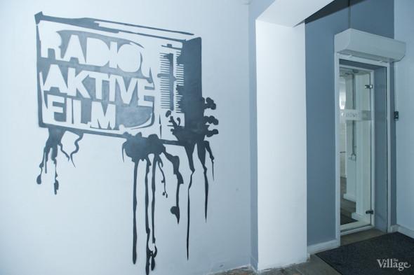 Офис недели (Киев): Radioaktive Film. Изображение № 25.