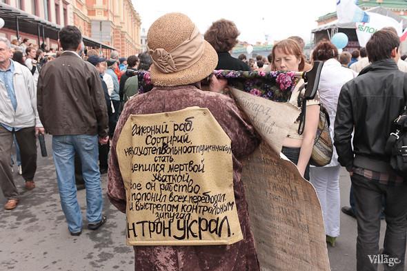 Фоторепортаж (Петербург): Митинг и шествие оппозиции в День России . Изображение № 30.