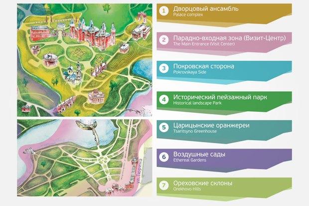 Для музея-заповедника «Царицыно» разработали навигацию. Изображение № 7.