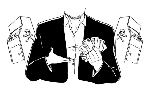 Как всё устроено: Банковский мошенник. Изображение № 2.