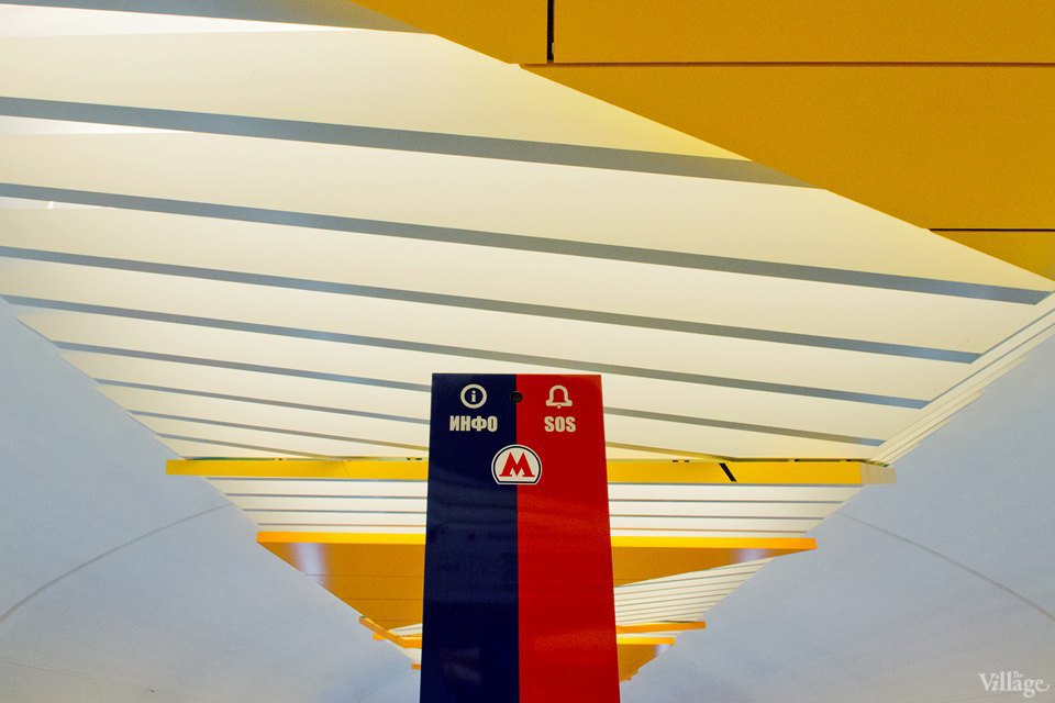 Фото дня: Новые станции метро «Лермонтовский проспект» и «Жулебино». Изображение № 21.