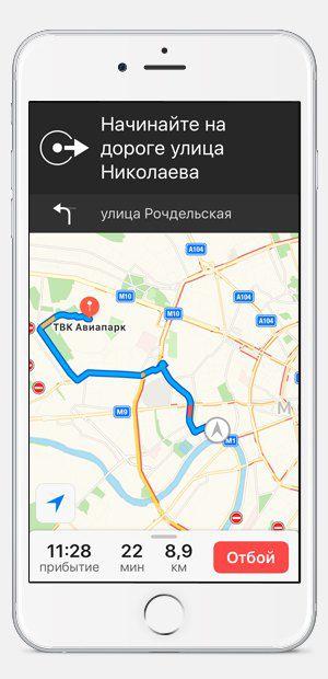 навигатор займет 9 минут оплата кредита банка восточный экспресс