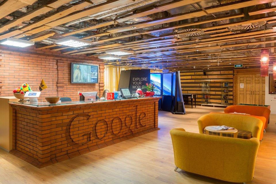 Как работают в Google. Изображение № 1.