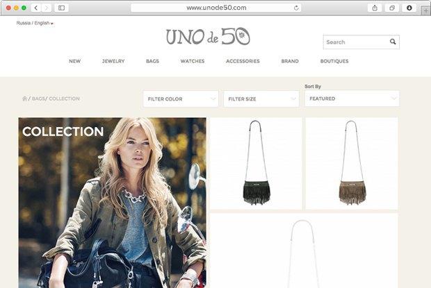 В универмаге «Цветной» откроется магазин бижутерии UNOde50. Изображение № 2.