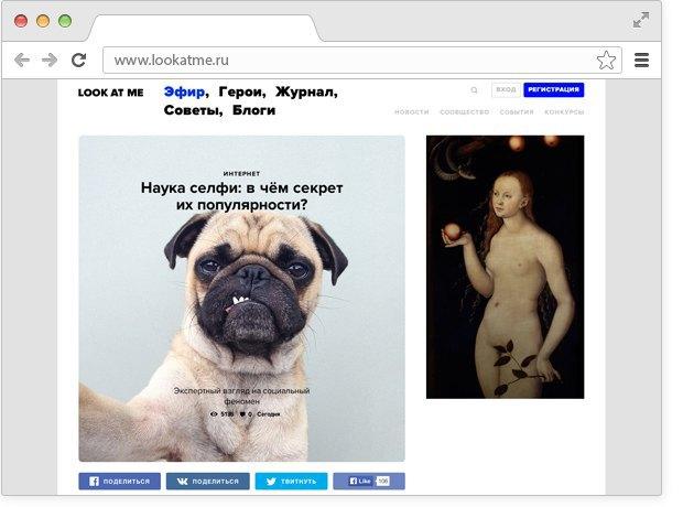 Костюмы героев «Игрыпрестолов», обложки альбомов вGoogleStreetView и инстаграм ПравительстваРФ. Изображение № 4.