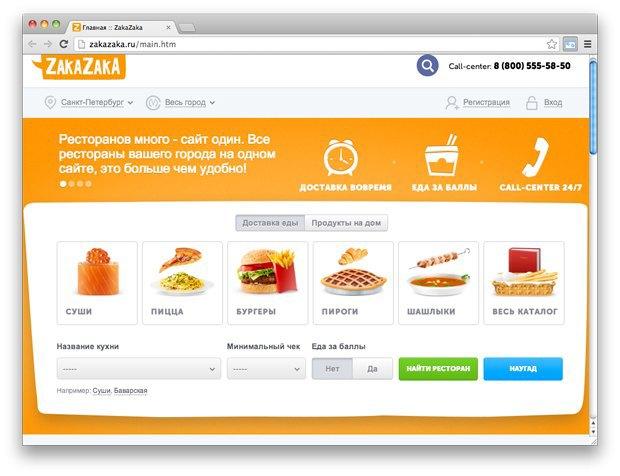 Основатели сети Mr. Chan открыли сервис доставки еды. Изображение № 1.