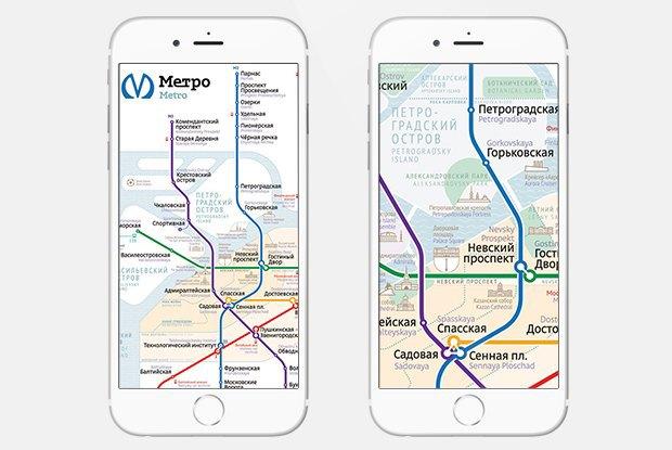 Как выглядит схема петербургского метро от Студии Лебедева. Изображение № 6.
