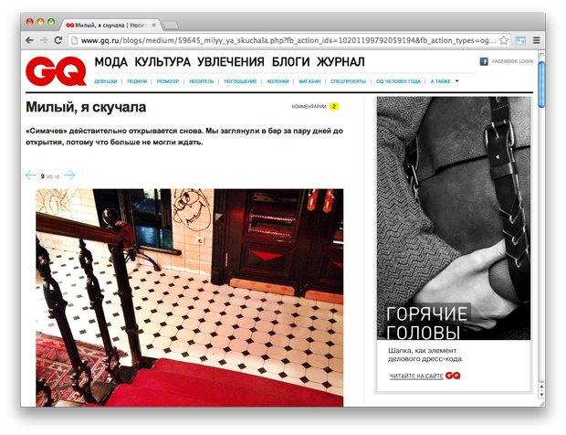 Ссылки дня: Вакансия от Навального, игривый фотосет нью-йоркских таксистов и рассказ Фицджеральда. Изображение № 3.
