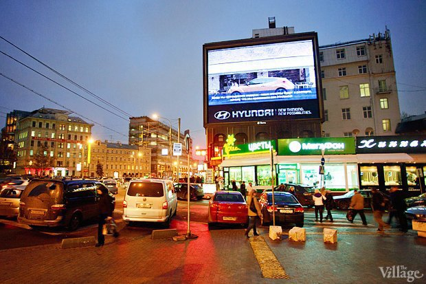 Реклама на крышах: Доипосле. Изображение № 13.