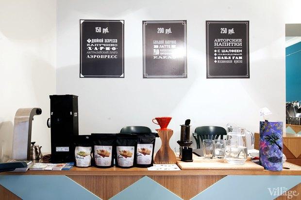 Новое место: Кофейня Double B . Изображение № 2.