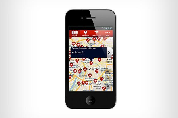 Правительство Москвы выпустило мобильное приложение для туристов. Изображение № 1.