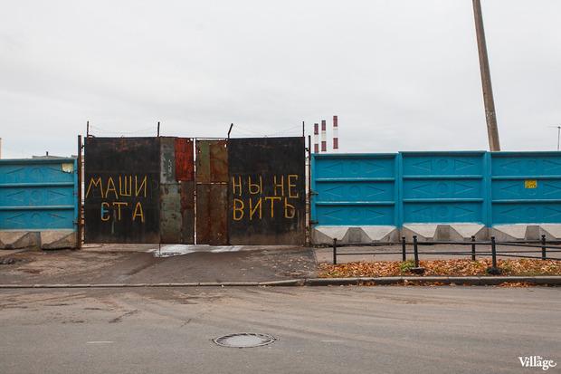 Городской творческий кластер: «Красный гвоздильщик». Изображение № 2.