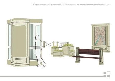 Изображение 3. В Москве представлен проект типовых торговых палаток.. Изображение № 4.