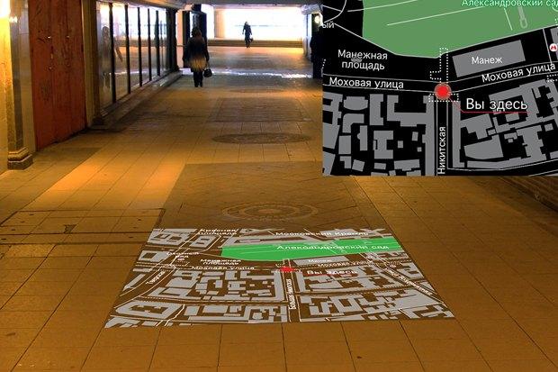 Для подземных переходов придумали световую навигацию. Изображение № 5.