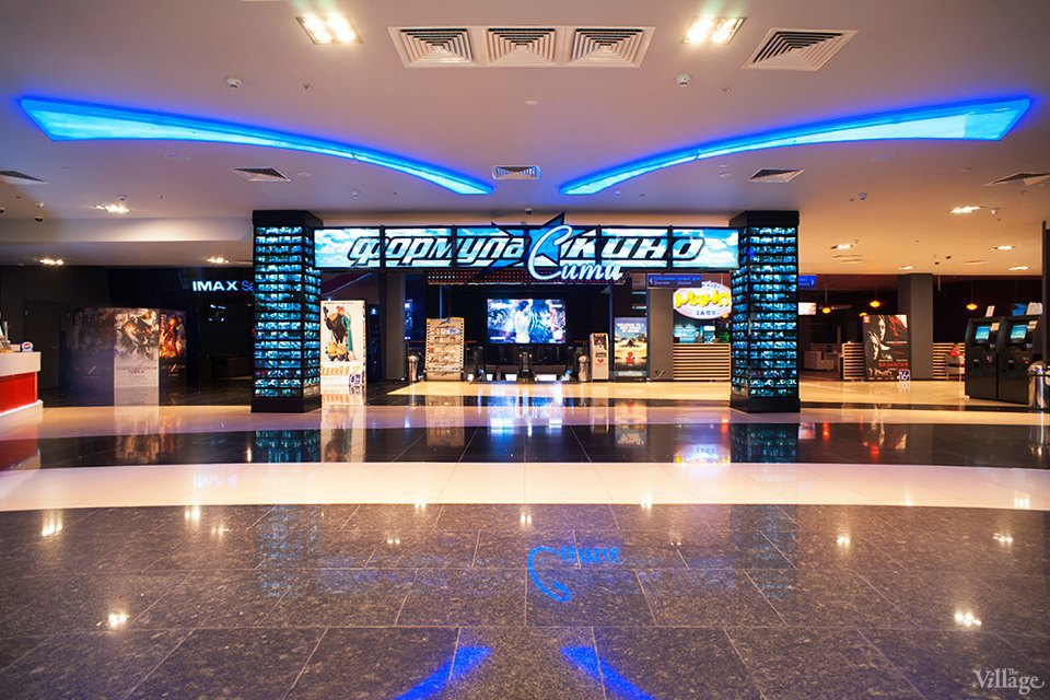 Торговые центры Москвы: «Афимолл». Изображение № 24.