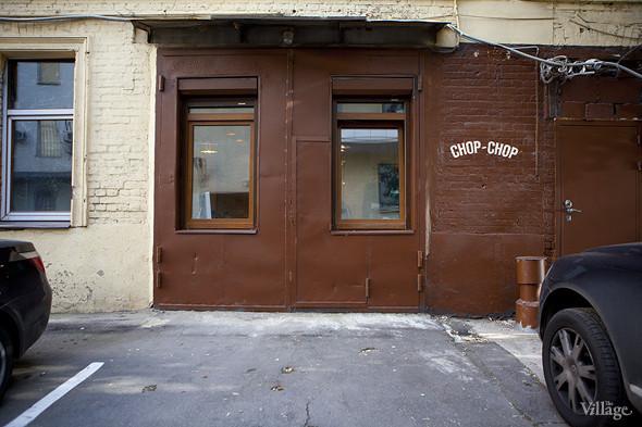 Московская парикмахерская Chop-Chop в Дегтярном переулке, 4. Изображение № 2.