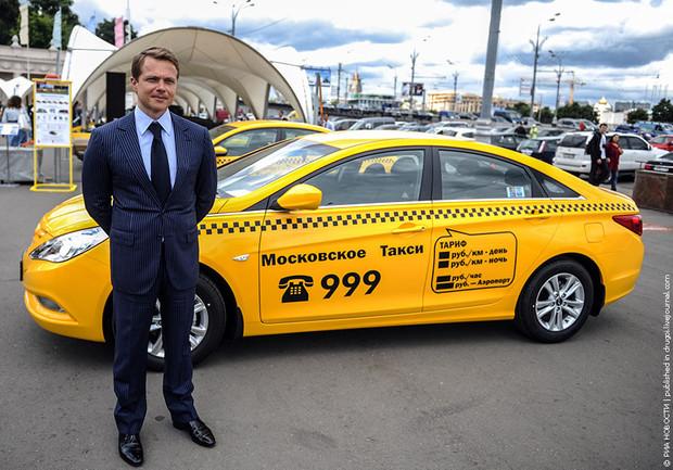 Городское такси можно будет оплатить банковской картой. Изображение № 1.