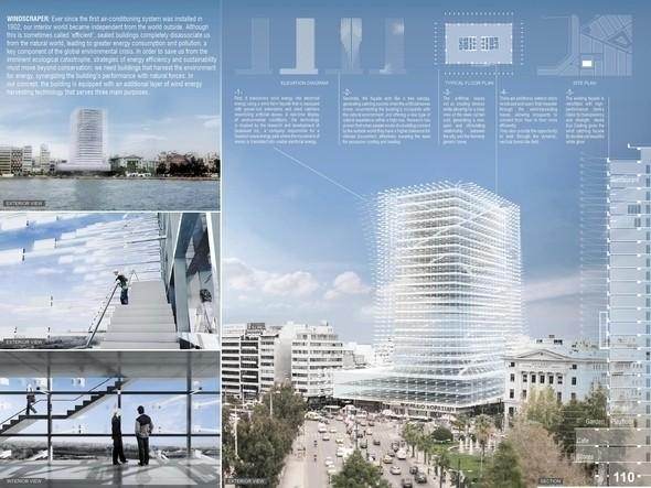 проект башни Пирей в Греции. Изображение № 4.