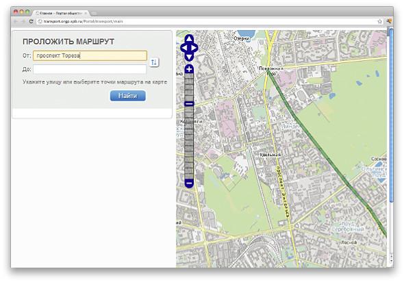 Отслеживать расписание транспорта с учетом пробок теперь можно в интернете. Изображение № 2.