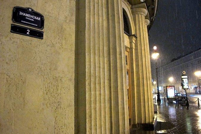 Художники вернули площади Восстания иСоциалистической улице исторические названия . Изображение № 4.
