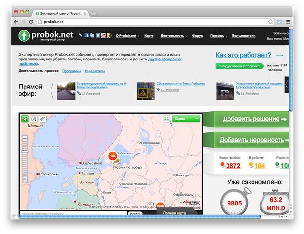 Улучшайзинг: Как гражданские активисты благоустраивают Петербург. Изображение № 5.