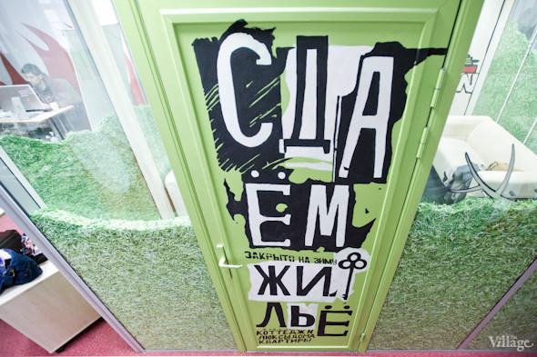 Офис недели (Киев): Tabasco. Изображение № 9.
