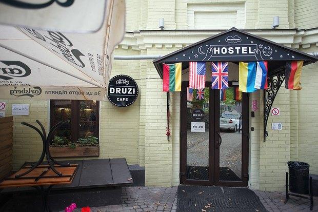 Испанский немецкий: Кафе и бары Киева. Изображение № 62.