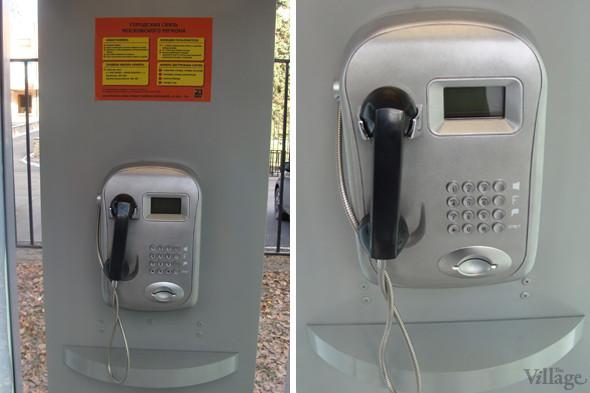 На севере Москвы установили первый бесплатный таксофон. Изображение № 3.
