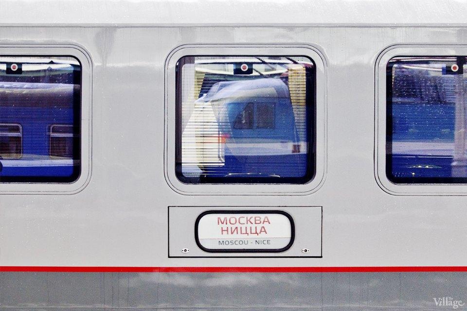 Люди в городе: Кто ездит вЕвропу на поезде?. Изображение № 4.