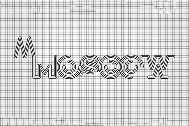 Пять идей для логотипа Москвы. Изображение № 45.