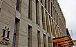Изображение 12. Итоги недели: интервью мэра Москвы, новый жилой район, отмена строительства Четвертого транспортного.. Изображение № 5.