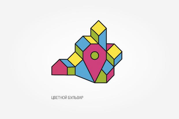 Московским районам и улицам придумали логотипы. Изображение № 9.