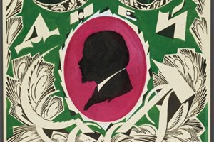 Новый сезон «Американской истории ужасов», выставка ExhibitB ипервый московский Forever21. Изображение № 8.