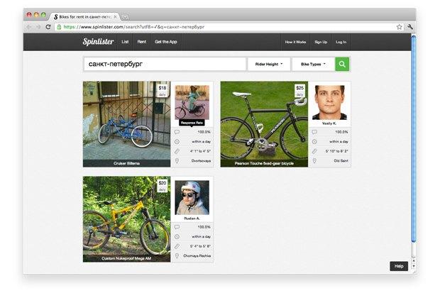 В Петербурге появился онлайн-сервис аренды велосипедов. Изображение № 2.