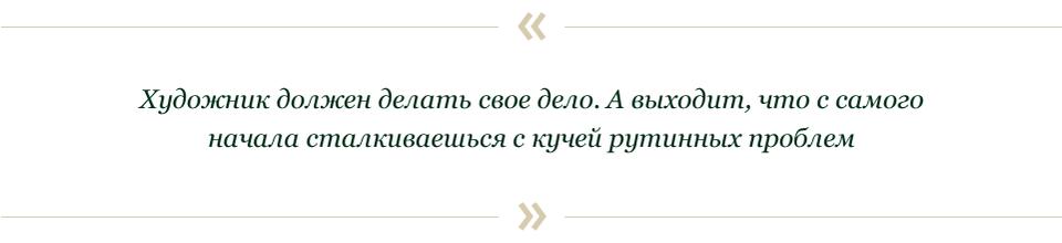 Гоша Рубчинский и Алишер: Что творится в российской моде?. Изображение № 47.