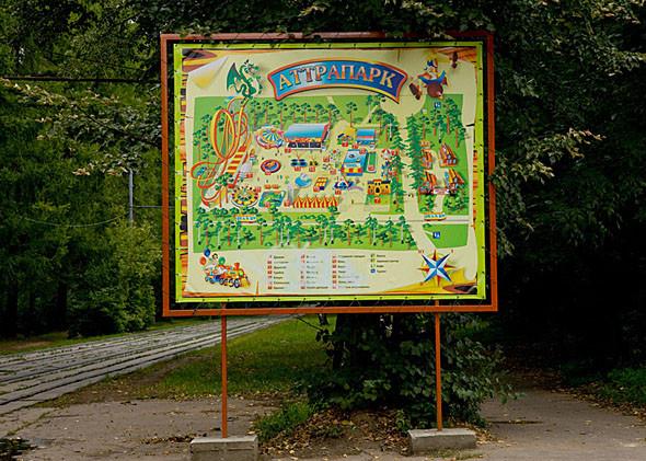 Карусель-карусель: 6 московских парков аттракционов. Изображение № 43.