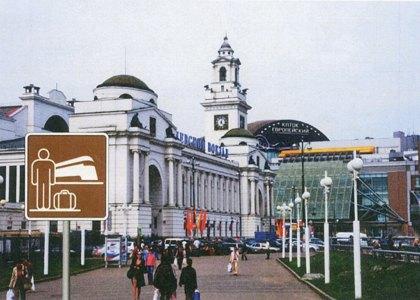 В России появятся единые указатели для туристов. Изображение № 1.
