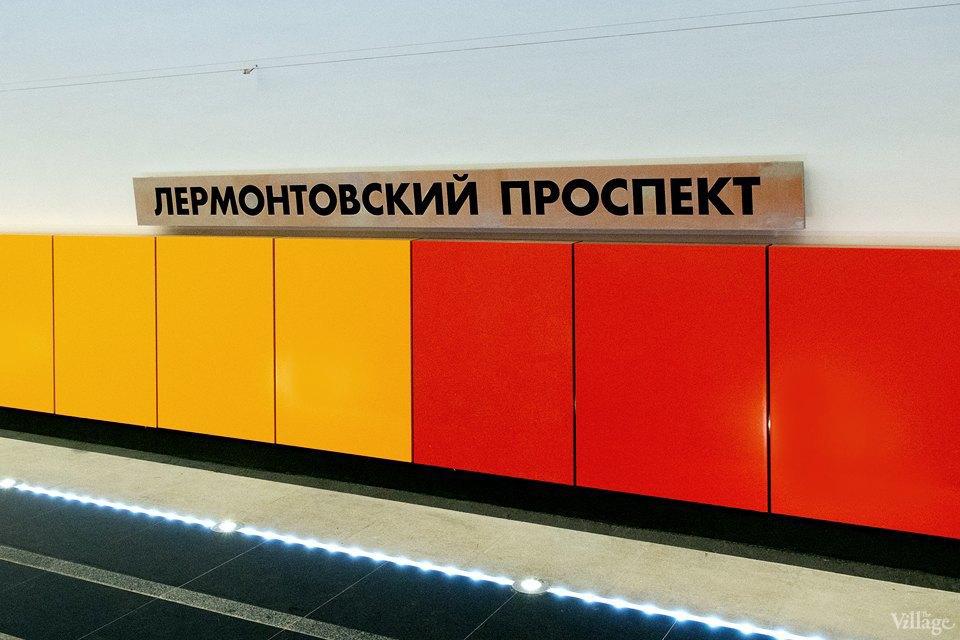 Фото дня: Новые станции метро «Лермонтовский проспект» и «Жулебино». Изображение № 19.