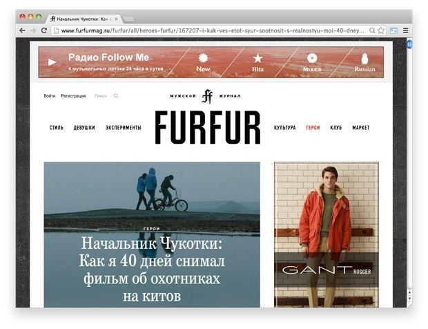 Ссылки дня: Жизнь на Чукотке, лучшие рекламные постеры России и будни британского принца. Изображение № 2.