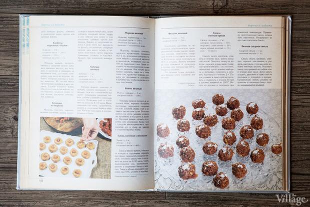 Кулинарное чтиво: Ресторатор Екатерина Дроздова о 10 книгах. Изображение № 33.