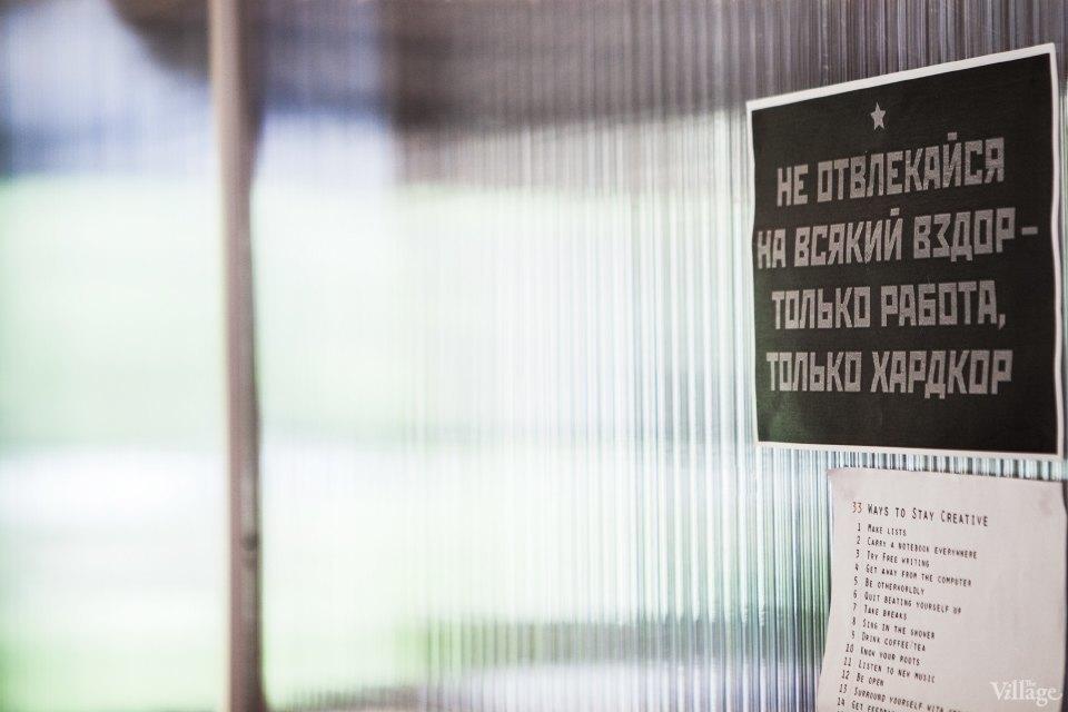 Интерьер недели (Москва): Центр современной культуры «Гараж». Изображение № 10.