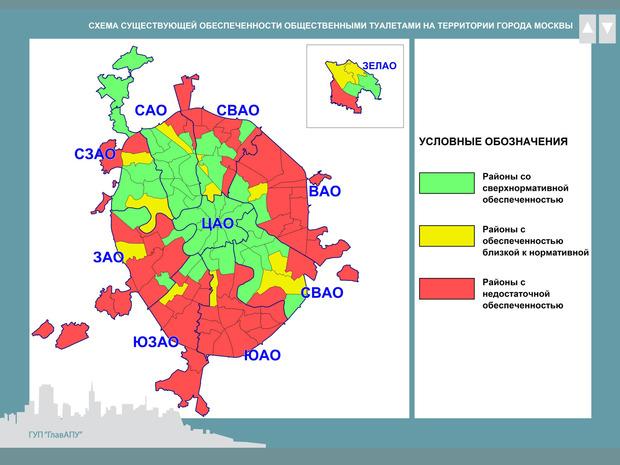 Туалеты по городу установят в соответствии с демографией. Изображение № 1.