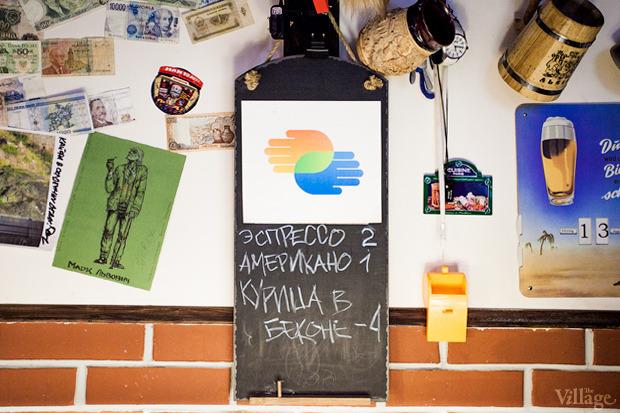 Эксперимент The Village: Работают ли в Киеве подвешенные услуги. Изображение № 15.