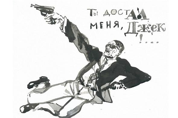 Павел Пепперштейн, 2011. Изображение № 6.